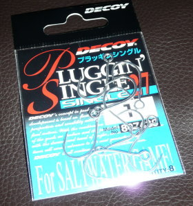 Decoy Pluggin Singles