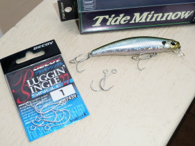 Single Hooks on Tide Minnow