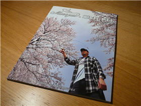 Smith Europe Catalogue 2012