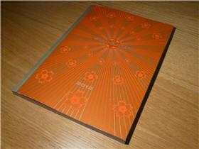 Sakura Catalogue 2012