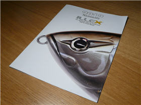 Illex Catalogue 2012