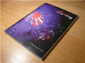 Ultimate Fishing Catalogue 2012
