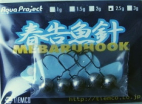 Aqua Project Mebaruhook Jigheads